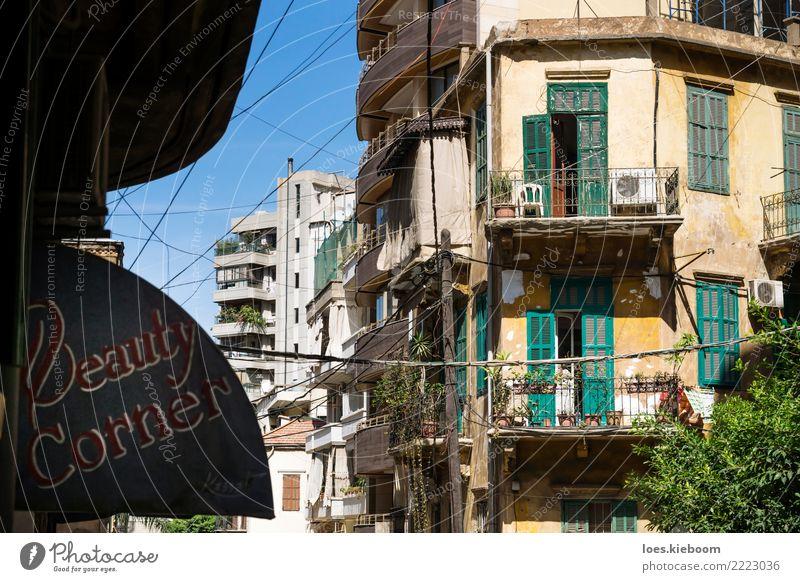Beauty corner schön Ferien & Urlaub & Reisen Wohnung Stadt Haus Mauer Wand Balkon gelb Lebanon Middle East Arabic Beirut antique arab Gateway Arch architecture