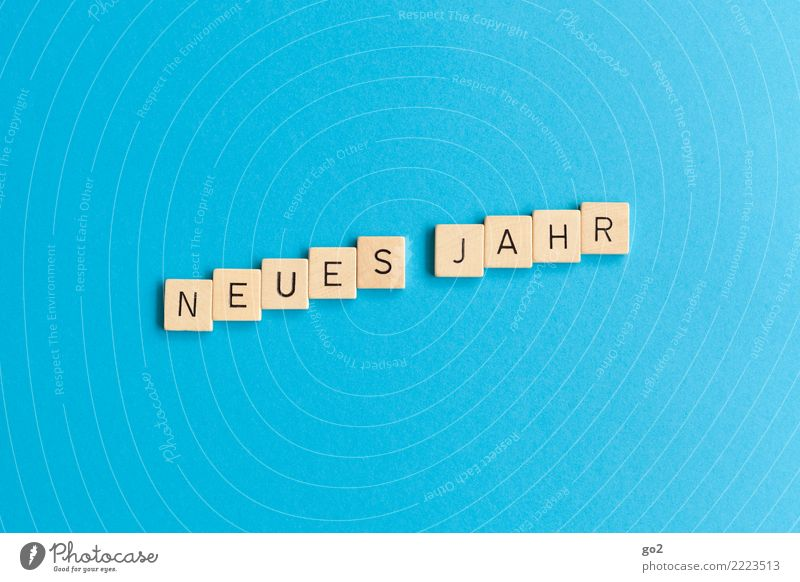 Neues Jahr Spielen Brettspiel Silvester u. Neujahr Geburtstag Schriftzeichen Vorfreude Optimismus Erfolg Mut Tatkraft Fortschritt Idee Kreativität Wachstum Ziel