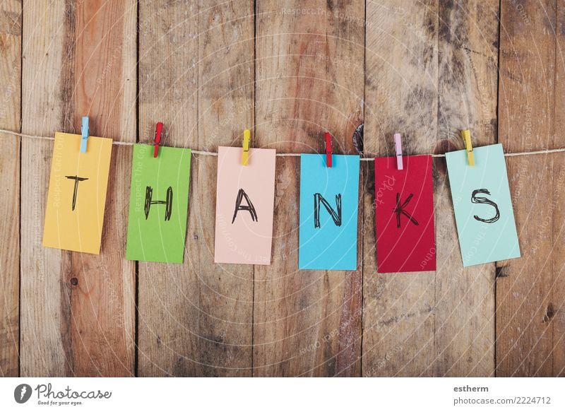 Vielen Dank Lifestyle Freude Glück Feste & Feiern Fitness Kommunizieren schreiben Freundlichkeit Fröhlichkeit Gefühle Sympathie Freundschaft Zusammensein Liebe