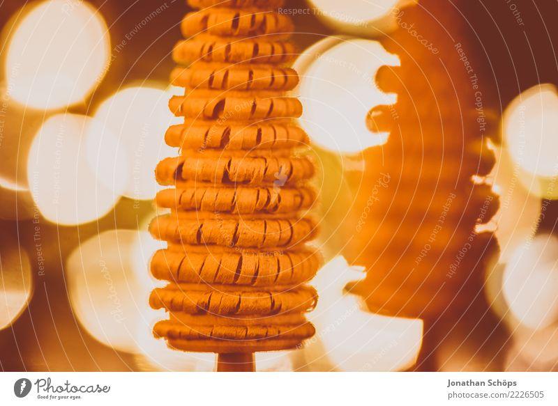 Weihnachtsdeko mit Bokeh III Weihnachten & Advent Wald Wärme Holz Stimmung hell leuchten Dekoration & Verzierung Hoffnung Tradition Handarbeit filigran