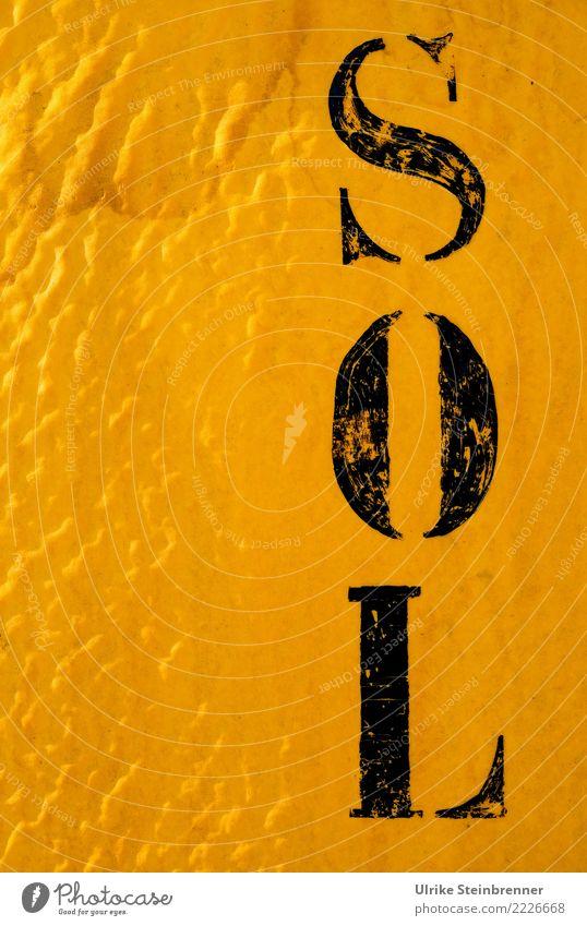 Drauf warten Industrie Schifffahrt Boje Stahl Zeichen Schriftzeichen Schilder & Markierungen Hinweisschild Warnschild Verkehrszeichen leuchten stehen gelb