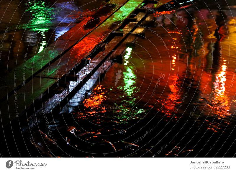 !Trasch! 2017 l der holprige Weg ins neue Jahr... Party Feste & Feiern Silvester u. Neujahr Wege & Pfade verrückt mehrfarbig Holz Holzbrett Übergang Feuerwerk