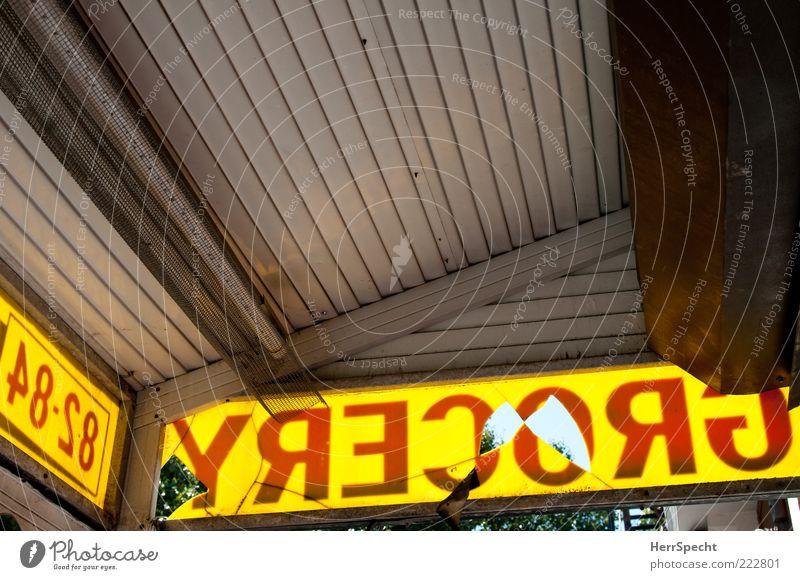 Grocery Store alt rot gelb grau Schilder & Markierungen Schriftzeichen kaputt trist Buchstaben Loch trashig Supermarkt Bruch Brooklyn Vordach Großbuchstabe