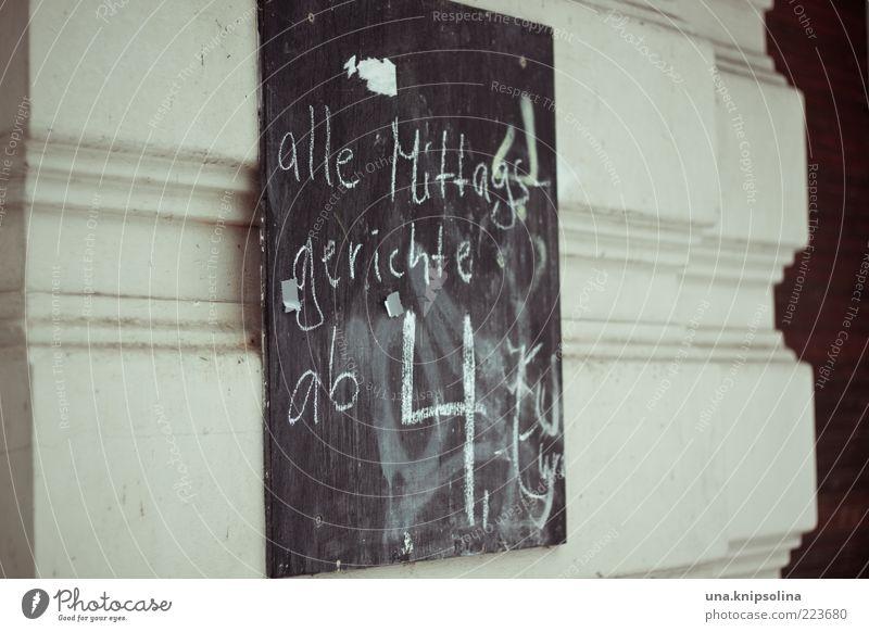 alle mittagsgerichte Wand Mauer Fassade authentisch Ernährung Hinweisschild Gastronomie Tafel Restaurant Kreide Mittagessen Schilder & Markierungen Schmiererei