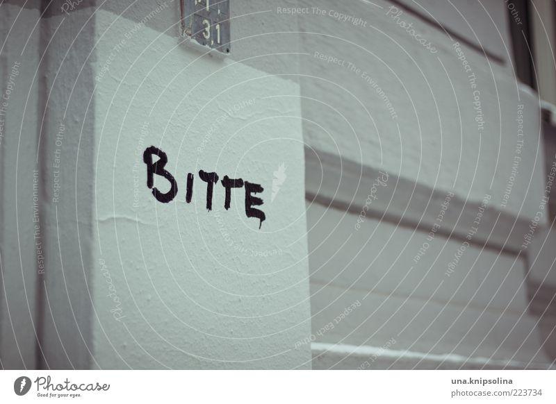 danke Mauer Wand schreiben einzigartig Wunsch Schmiererei Gebäude Wort Freundlichkeit Fassade Buchstaben Schriftzeichen Textfreiraum oben Textfreiraum unten