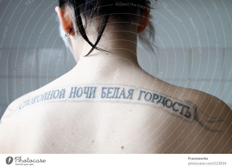 Good Night White Pride Mensch Jugendliche schön ruhig Einsamkeit feminin Gefühle Erwachsene träumen Haut Rücken Politische Bewegungen Schriftzeichen weich