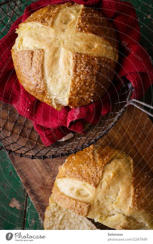 Bretzelbrot Lebensmittel Getreide Teigwaren Backwaren Brot Ernährung Abendessen Vegetarische Ernährung lecker salzig Salzlauge Laugengebäck Laugenbrot Brotkorb