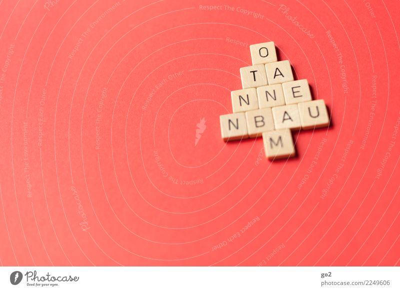 O Tannenbaum Spielen Brettspiel Weihnachten & Advent Dekoration & Verzierung Geschenk Zeichen Schriftzeichen ästhetisch rot Stimmung Freude Lebensfreude