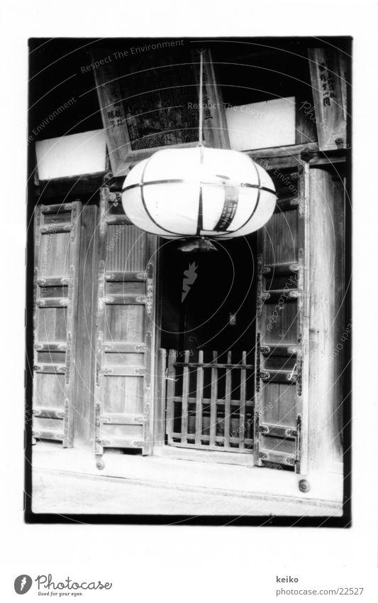 keiko Lampe Erfolg Japan Kyoto