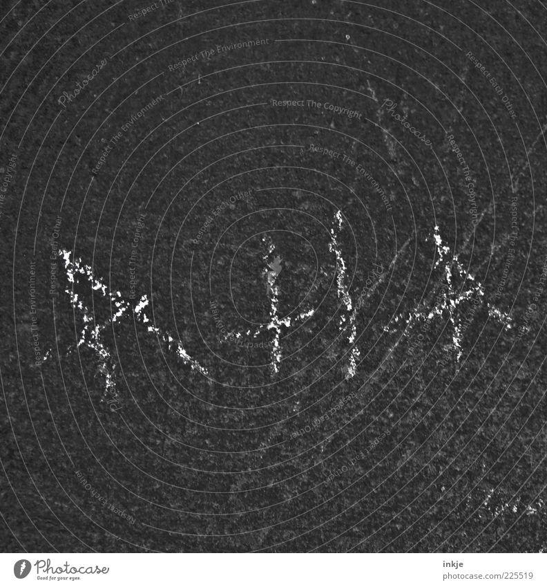 Erkenntnis des Tages weiß schwarz Linie Schriftzeichen Kommunizieren Tafel entdecken Idee Kreide Wissen Inspiration Kritzelei Kreidezeichnung aha