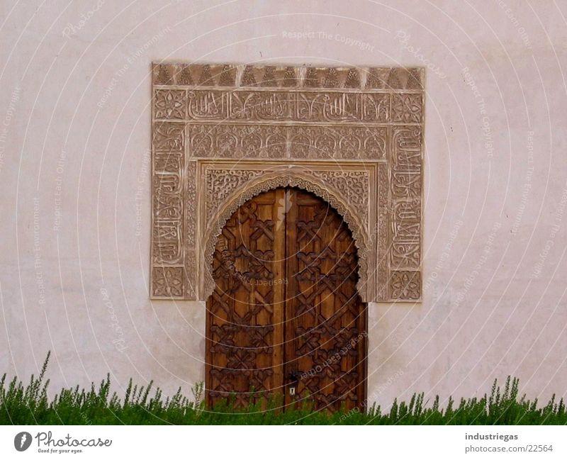 Tür Maurisch Alhambra Granada Ornament Hufeisen Islam Gotteshäuser Bogen Architektur