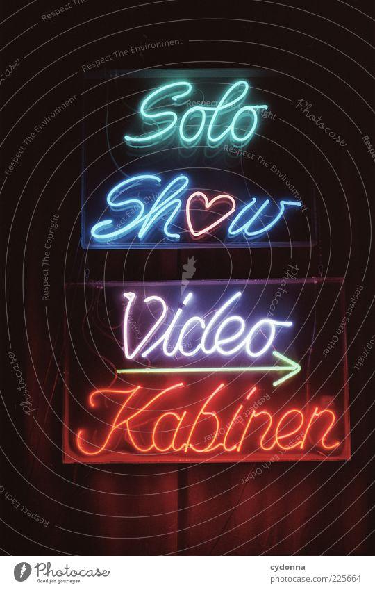 Leuchtende Träume Einsamkeit Leben träumen Herz Schilder & Markierungen Design ästhetisch Lifestyle Schriftzeichen Show Neugier Zeichen geheimnisvoll Pfeil entdecken Typographie