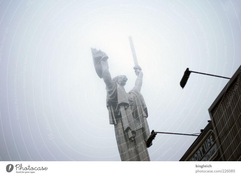 Mutter Heimat grau Stein Fassade Kraft Schilder & Markierungen hoch Europa Hilfsbereitschaft Macht Hoffnung Leidenschaft Wahrzeichen Denkmal Hauptstadt