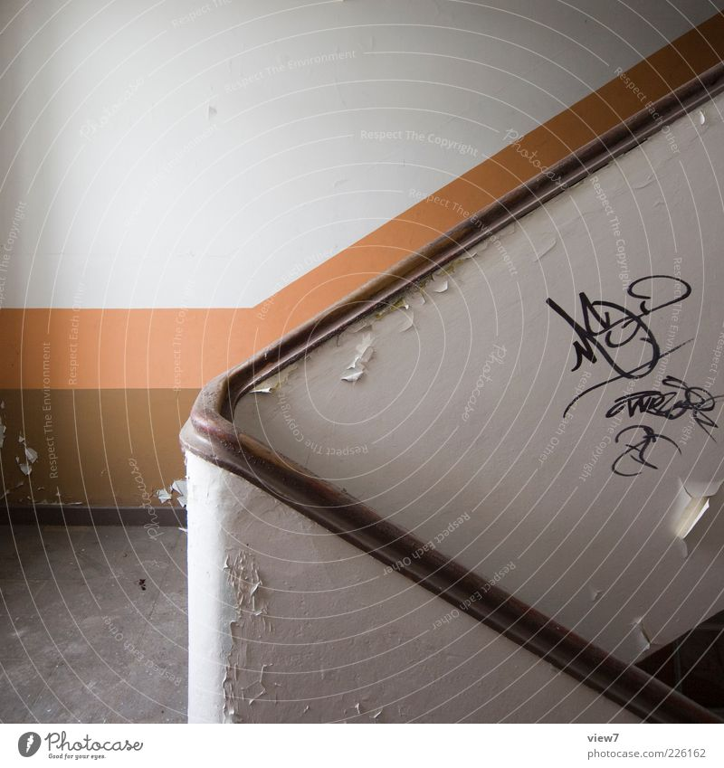 Schmierfinken alt Ferne Wand Architektur Graffiti Mauer Stein orange braun elegant Fassade Beton Ordnung Beginn modern Perspektive