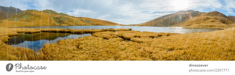 Schwarzes Rock Lake-Panorama, Georgia schön Ferien & Urlaub & Reisen Tourismus Abenteuer Sonne Berge u. Gebirge wandern Umwelt Natur Landschaft Herbst Gras Park