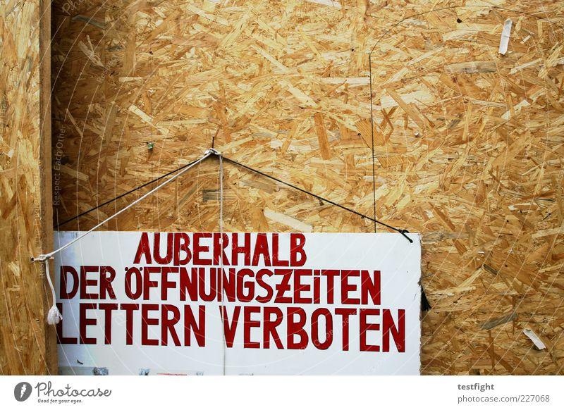 gerechtes brett Holz Freizeit & Hobby Schilder & Markierungen Schriftzeichen Bauwerk Klettern Verbote Verbotsschild Geschäftszeiten