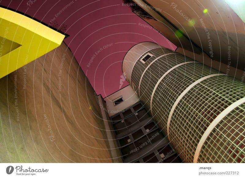 Tower Haus dunkel Architektur Gebäude hoch Hochhaus groß Perspektive rund Bauwerk trendy eckig Wien Moderne Architektur