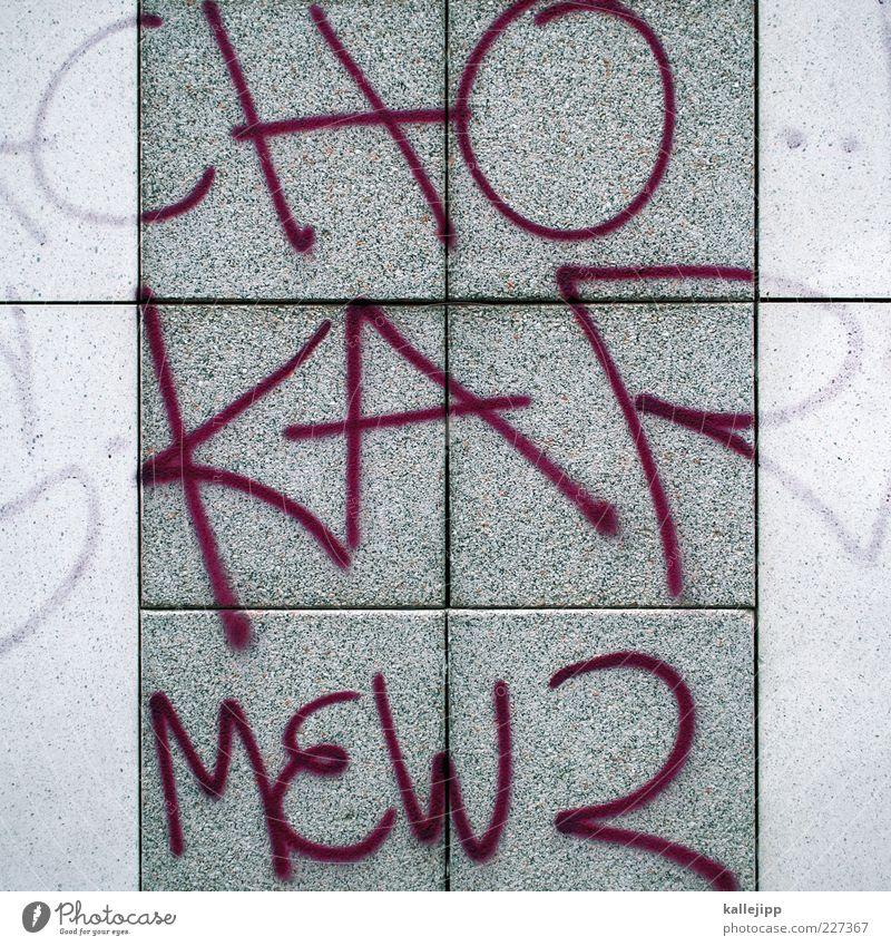 schlagwortmanagement Graffiti grau Mauer Zeichen Straßenkunst Großbuchstabe
