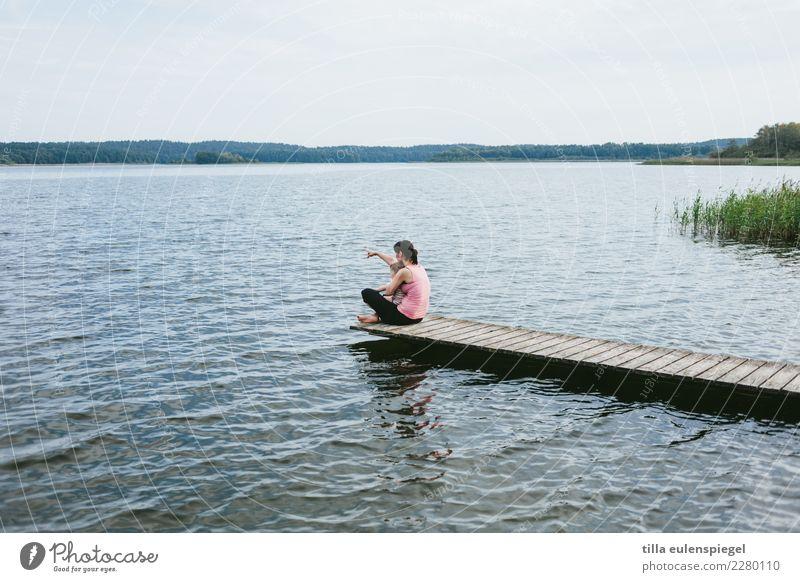 Ich zeig' Dir was. Freizeit & Hobby Ferien & Urlaub & Reisen Ausflug Ferne Freiheit Sommerurlaub Kind Junge Frau Jugendliche Erwachsene Eltern Mutter