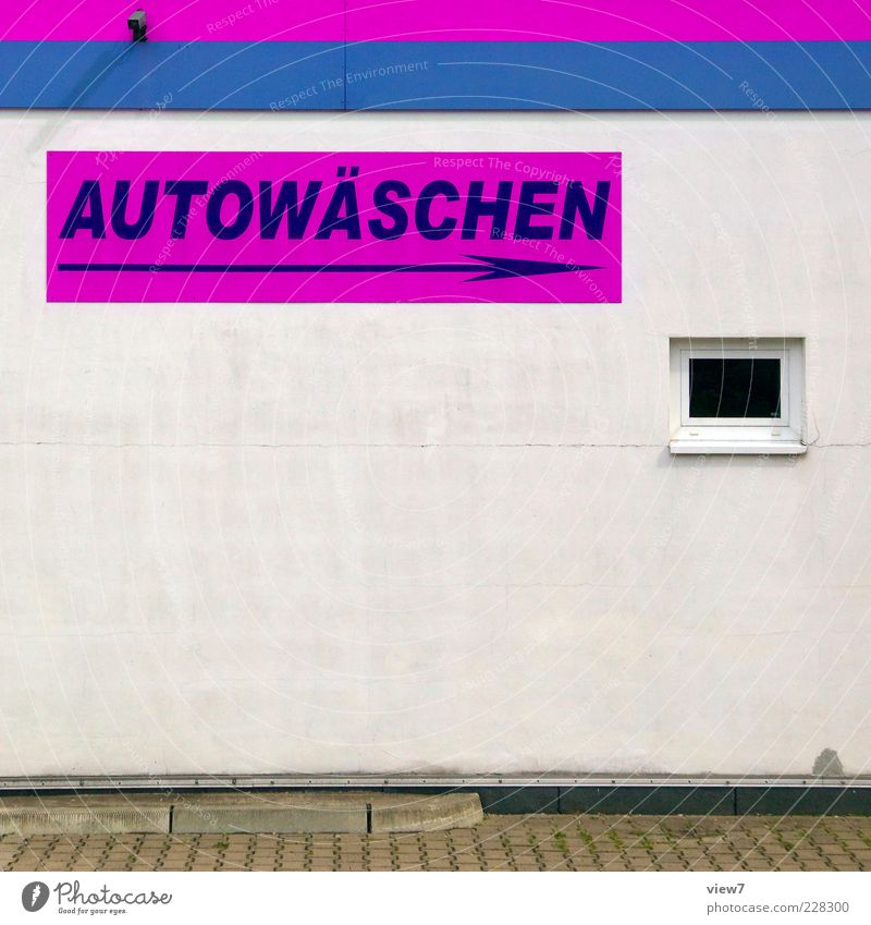 Wachs & Glanz Wirtschaft Dienstleistungsgewerbe Mauer Wand Fassade Fenster Fahrzeug Stein Beton Zeichen Schriftzeichen Linie Pfeil ästhetisch authentisch