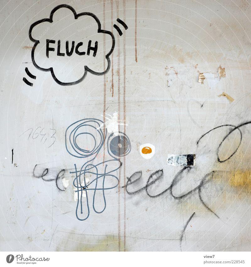 Spiegelei alt gelb Graffiti braun Zeit Beton Ordnung Beginn frei ästhetisch authentisch Schriftzeichen Streifen Häusliches Leben einzigartig retro