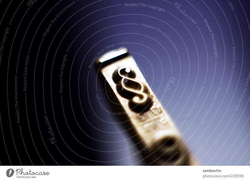 Gerechtigkeit Gesetze und Verordnungen authentisch Schriftzeichen Buchstaben Ziffern & Zahlen Zeichen Typographie Justiz u. Gerichte Schreibmaschine Paragraph