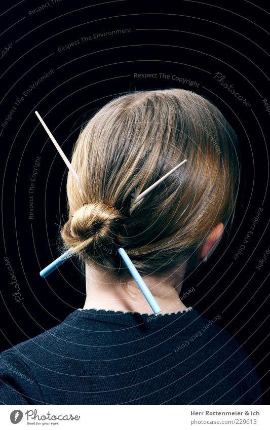 Japan-Dutt Mensch Jugendliche schön Freude feminin Haare & Frisuren Stil Zufriedenheit elegant Lifestyle Junge Frau brünett exotisch Knoten Accessoire demütig