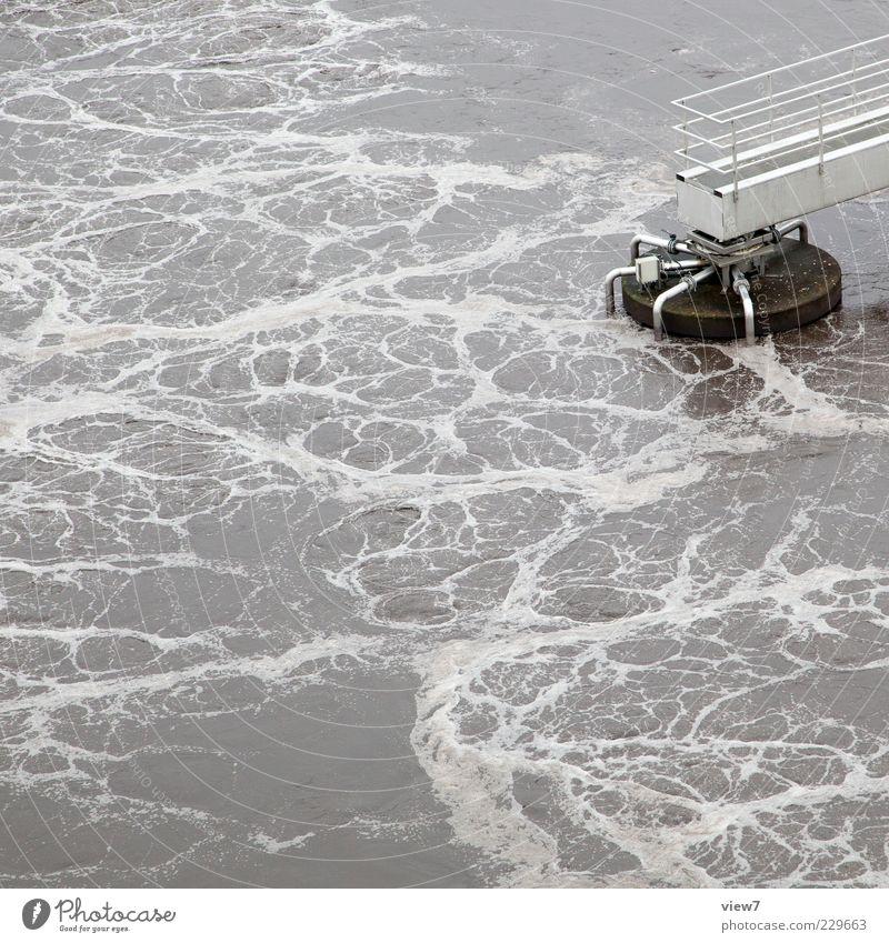 Abwasser alt Wasser kalt Umwelt Erde braun dreckig nass modern frisch Energiewirtschaft Industrie Wandel & Veränderung einfach Reinigen Geländer