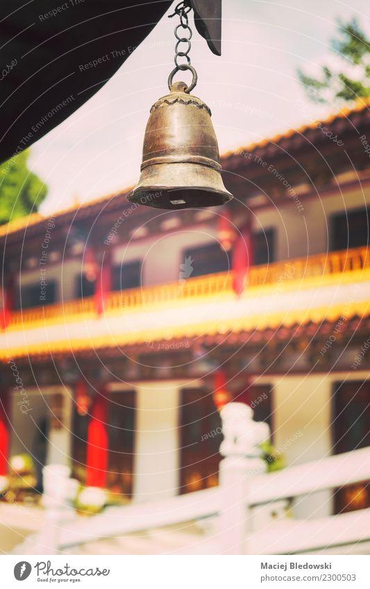 Farbe tonte Bild einer Tempelglocke, China. Meditation Dekoration & Verzierung retro Mitgefühl dankbar Gelassenheit bescheiden Religion & Glaube Tradition