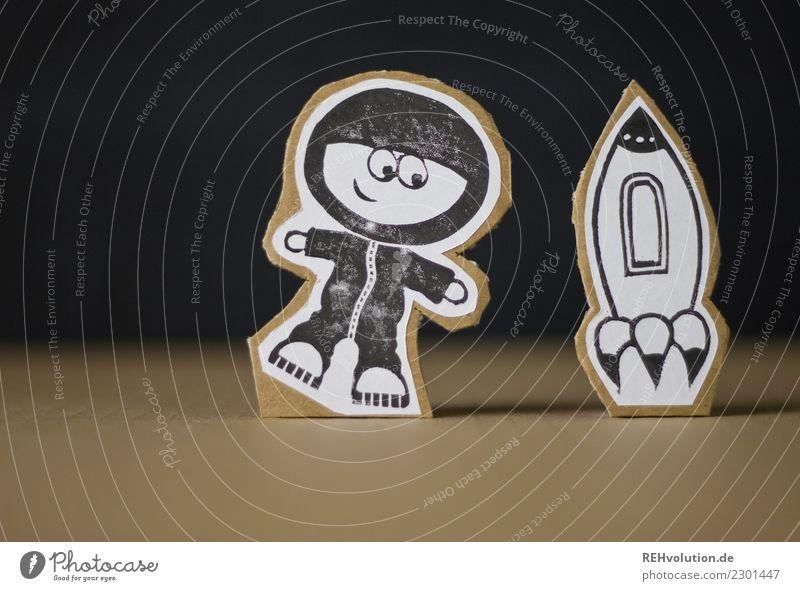 Pappland | Astronaut Mensch Mann Freude schwarz Erwachsene Glück Arbeit & Erwerbstätigkeit maskulin Erfolg Kreativität Abenteuer Lebensfreude Beginn Zukunft