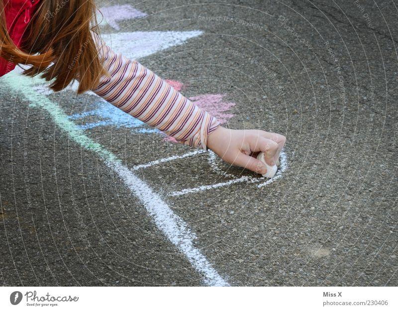 Danke Jungs, danke danke danke Freizeit & Hobby Spielen Mensch Kleinkind Mädchen Kindheit Arme 1 3-8 Jahre 8-13 Jahre Straße zeichnen Fröhlichkeit niedlich