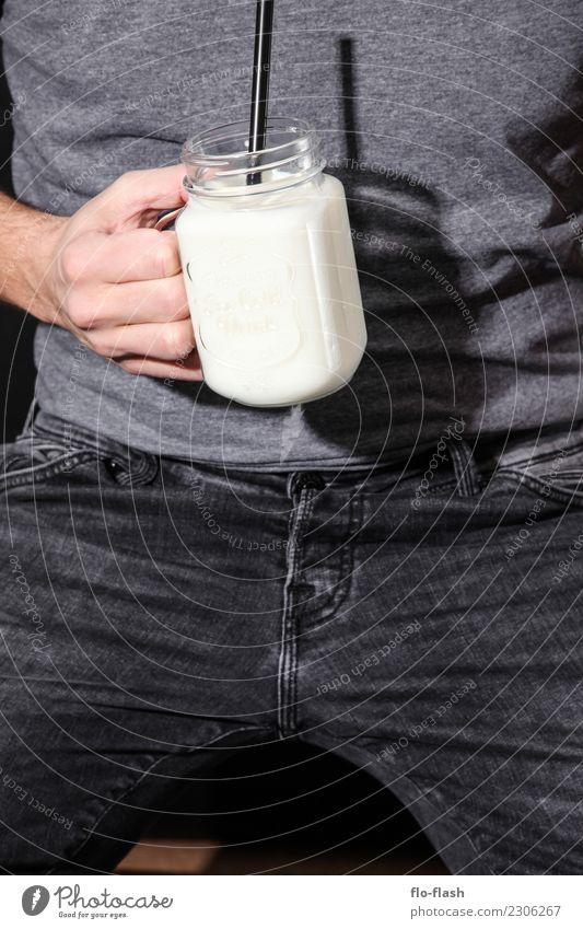 McMILK weiß schwarz Umwelt Business Lebensmittel grau retro Glas Getränk trinken lecker Landwirtschaft Süßwaren Bioprodukte Frühstück Diät