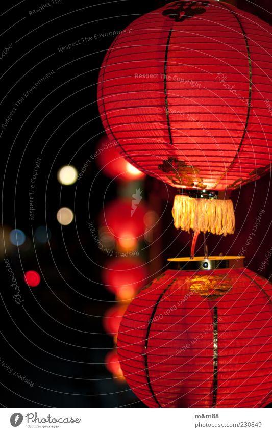 Red Lantern rot Ferien & Urlaub & Reisen Stimmung hell gold ästhetisch Asien Dekoration & Verzierung China leuchten Lampion