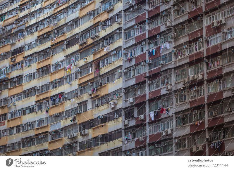 Hongkong Architektur Stadt Haus Gebäude Mauer Wand Balkon Fenster Wahrzeichen Umweltverschmutzung Farbfoto Außenaufnahme Menschenleer Morgen Zentralperspektive