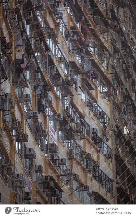Hongkong Architektur Stadt überbevölkert Mauer Wand Balkon Fenster außergewöhnlich historisch Platzangst Hongkong Kong Herrenhaus Fassade Wohngebiet Population