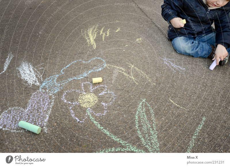 Kleiner Künstler Freizeit & Hobby Spielen Mensch Kind Kleinkind Junge Kindheit 1 1-3 Jahre 3-8 Jahre Maler Wege & Pfade sitzen mehrfarbig Kunst Strassenmalerei
