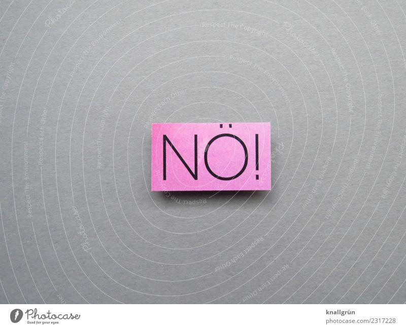 NÖ! Schriftzeichen Schilder & Markierungen Kommunizieren eckig grau rosa Gefühle Stimmung selbstbewußt Coolness Entschlossenheit Ablehnung Nö Nein Verneinung