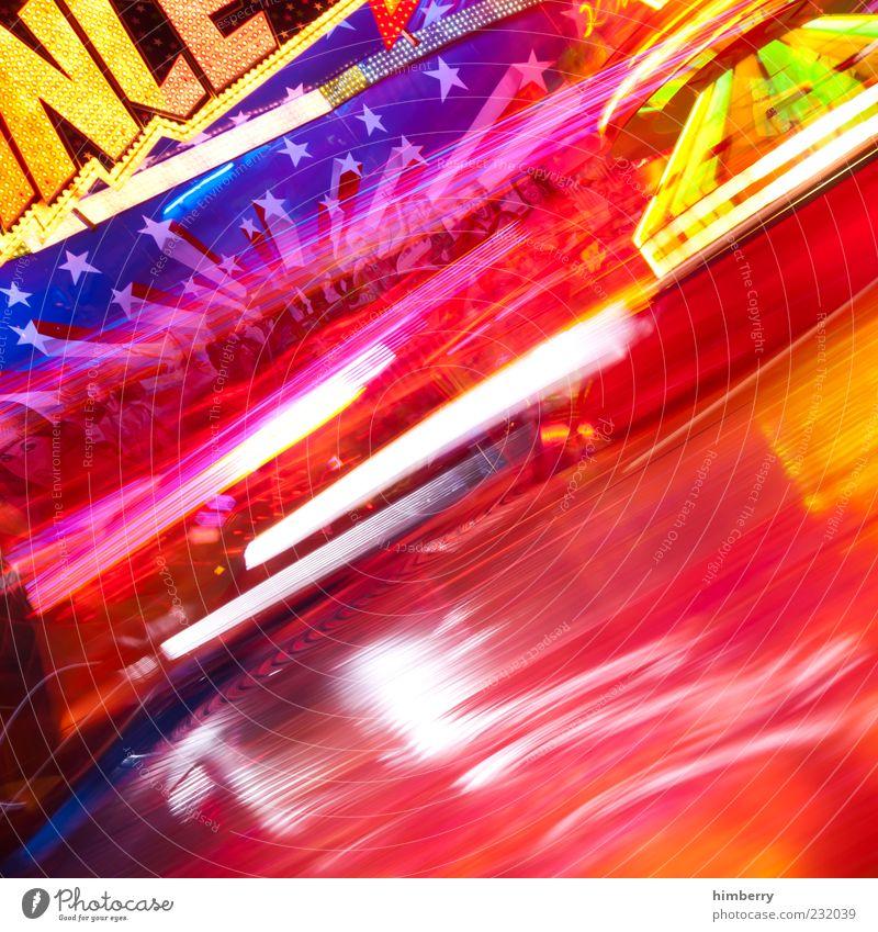 breakdance Gefühle Bewegung Stimmung Feste & Feiern Fröhlichkeit drehen Jahrmarkt Lebensfreude Begeisterung Karussell Euphorie Nachtleben mehrfarbig