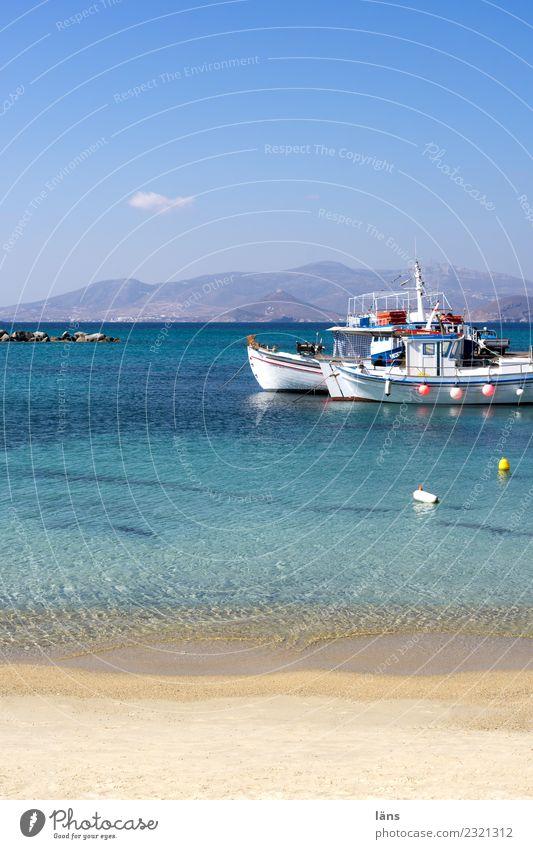 Fischerboote Sand Wasser Himmel Küste Strand Bucht Meer Mittelmeer Insel Naxos Schifffahrt maritim Beginn Griechenland Farbfoto Außenaufnahme Menschenleer