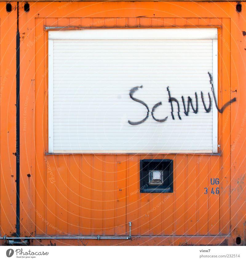 ohne Worte. alt Wand Fenster Mauer Linie Graffiti orange Metall Fassade geschlossen Ende einfach Baustelle Buchstaben Vergänglichkeit Streifen