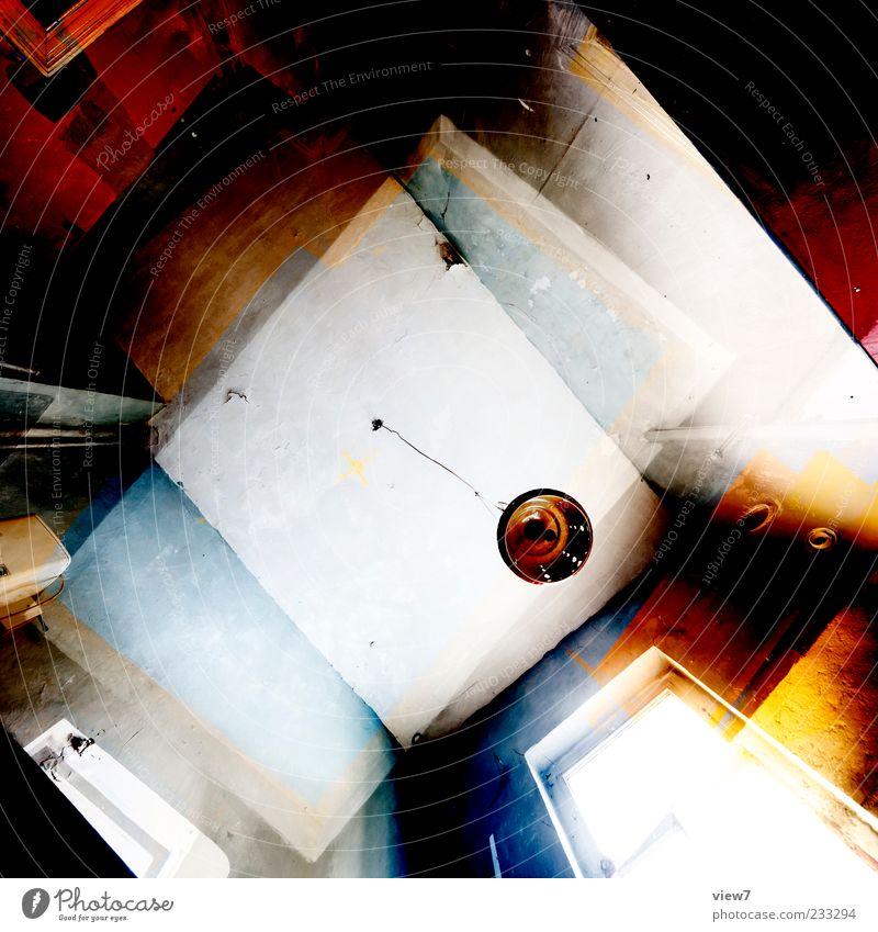 lamp Umzug (Wohnungswechsel) Innenarchitektur Lampe Mauer Wand Fassade Fenster Beton Linie Streifen alt authentisch einfach braun gelb Design Farbe Farbfoto