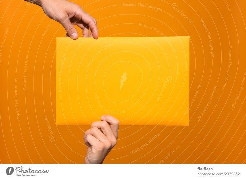 OFFENSICHTLICHE GEHEIME UMSCHLAGÜBERGABE Reichtum Spielen Berufsausbildung Azubi Praktikum Studium Prüfung & Examen Urkunde Dienstleistungsgewerbe Medienbranche