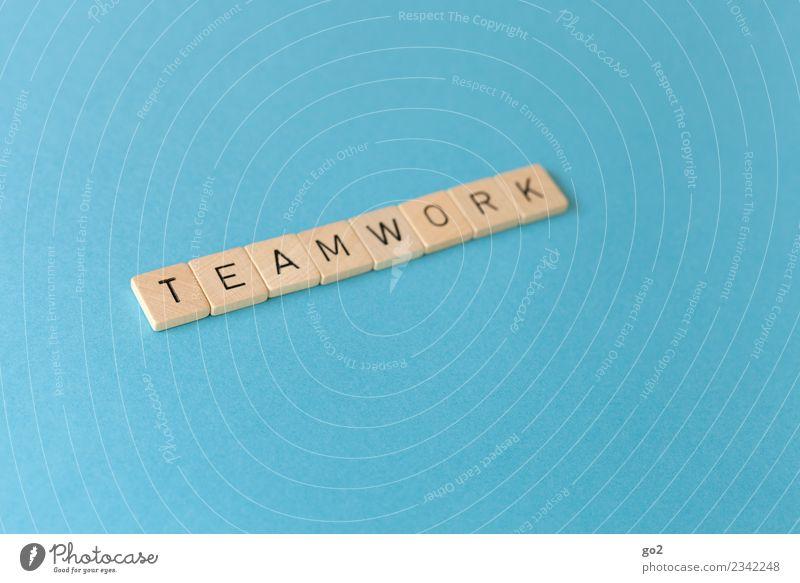 Teamwork sprechen Business Spielen Arbeit & Erwerbstätigkeit Freundschaft Freizeit & Hobby Schriftzeichen Erfolg Hilfsbereitschaft Zusammenhalt Sitzung Karriere