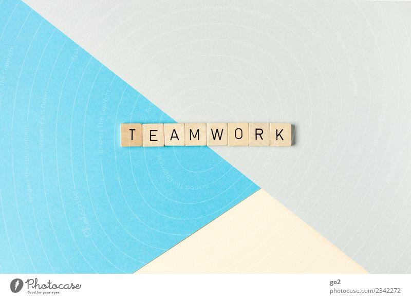 Besser gemeinsam sprechen Business Schule Zusammensein Arbeit & Erwerbstätigkeit Freundschaft Schriftzeichen Kommunizieren Erfolg Studium Team Bildung
