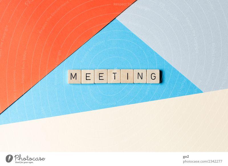 Meeting sprechen Business Zusammensein Arbeit & Erwerbstätigkeit Büro Schriftzeichen Kommunizieren ästhetisch Kreativität Erfolg Perspektive planen Team