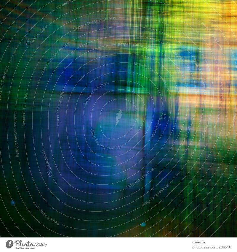 whoosh blau grün gelb Kunst Linie Design modern Streifen Kreativität Gemälde gemalt abstrakt