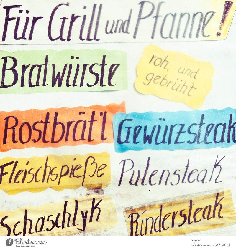 Fleischlust Wurstwaren Mittagessen Fastfood Schriftzeichen lustig Steak Typographie Handschrift Angebot Grillen Grillsaison Imbiss Gastronomie