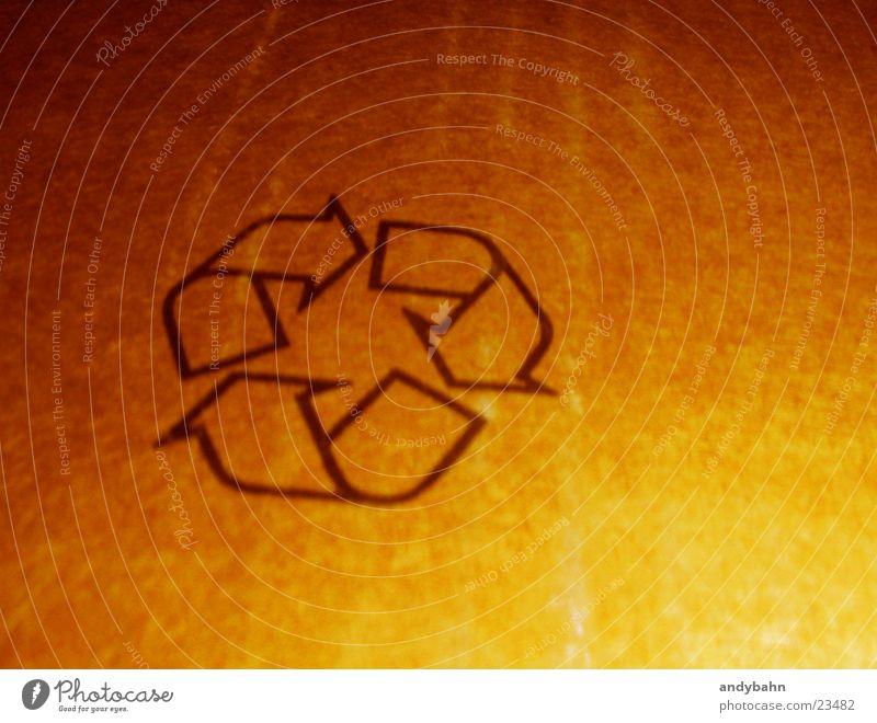 recycle it! Dinge Pfeil Symbole & Metaphern Zeichen Karton Verpackung Recycling Ikon Herz-/Kreislauf-System
