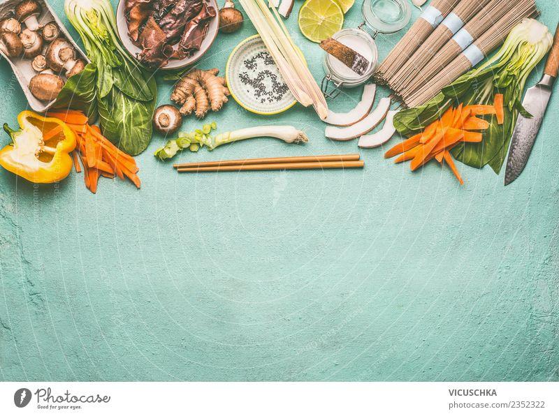 Asiatische Kochzutaten mt Mu Err Pilzen und Kokosmilch Gesunde Ernährung Gesundheit Hintergrundbild Stil Lebensmittel Design Tisch Kräuter & Gewürze Küche