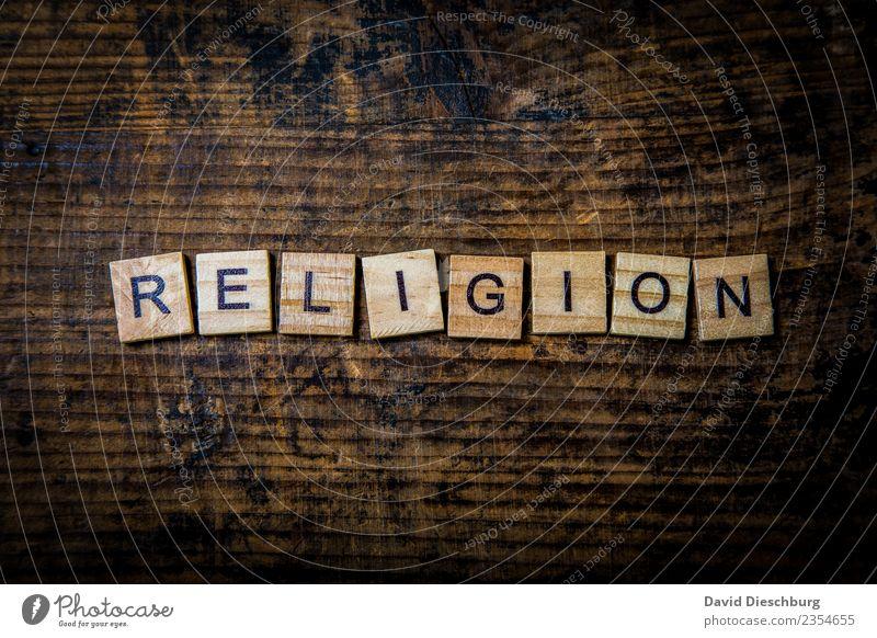Religion Kultur Holz Zeichen Schriftzeichen Hoffnung Glaube Gesellschaft (Soziologie) Religion & Glaube Wandel & Veränderung Islam Hinduismus Christentum